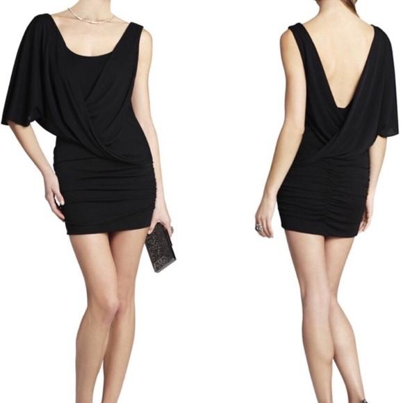 BCBGMaxAzria Dresses & Skirts - BCBGMAXAZRIA McKenna One-Shoulder Draped Dress